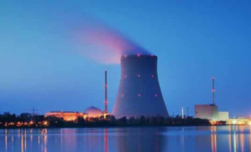 image of nuclear plant